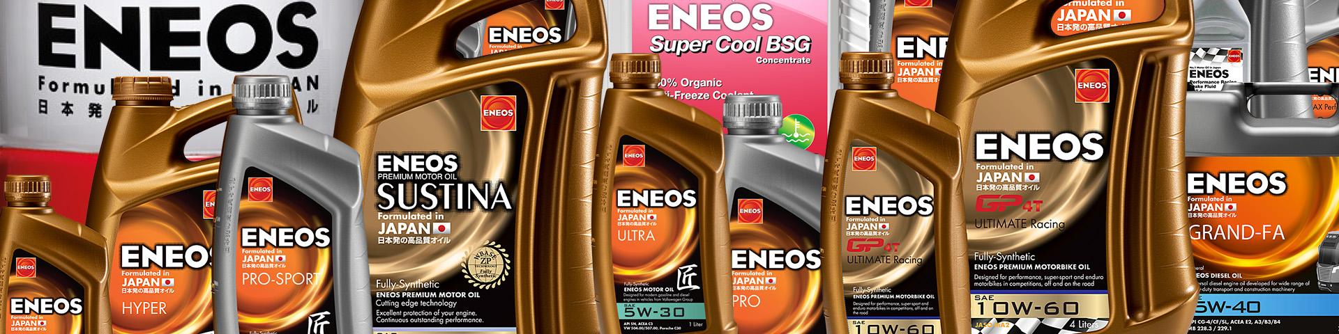 Az ENEOS japán motorolajok magyarországi fő forgalmazója a Szakál Metal Kft.