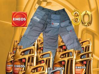Promoția Pantalon ENEOS