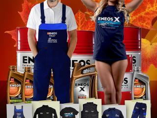 ENEOS akció szerelőruhákért