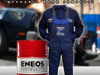 ENEOS Advertising 15