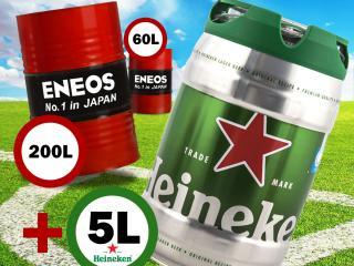 Promoție ENEOS cu bere cadou!